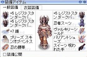c0224791_1501052.jpg