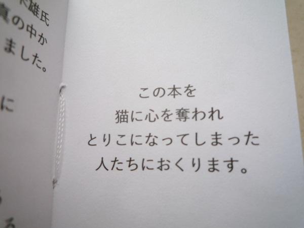 d0057701_661379.jpg