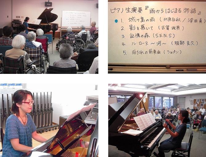 『ピアノ生演奏』<エスティームライフ学園前>_c0107602_14284634.jpg