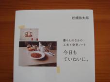 b0176405_9401125.jpg