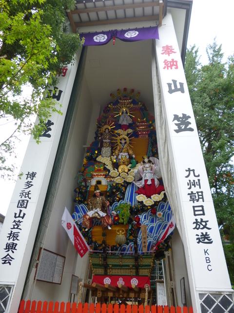 博多祇園山笠♪_b0228113_1822326.jpg
