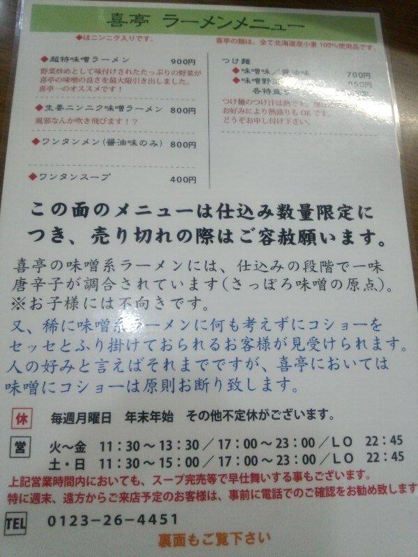 b0128821_2271167.jpg