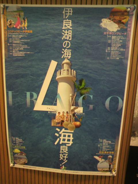 2012伊良湖の海_b0151724_1723550.jpg