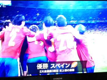 Euro2012 スペインの優勝_f0154626_18571785.jpg