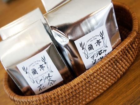 中国茶、入荷しました。_a0026127_20435876.jpg
