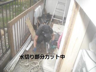 17日目の作業_f0031037_2146264.jpg