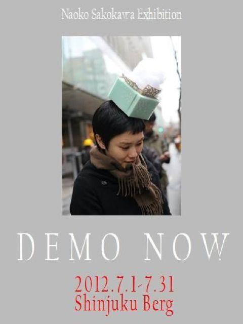 今月はベルク副店長・写真家迫川尚子写真展「DEMO NOW」!_c0069047_11361739.jpg