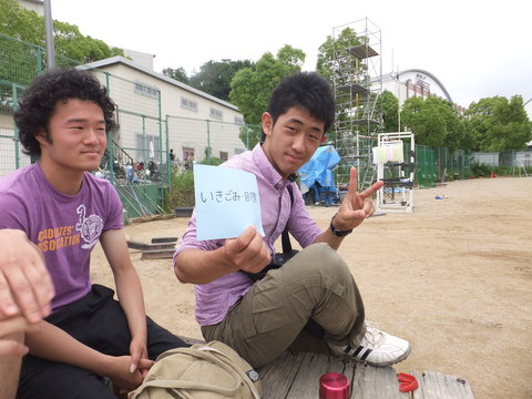 freshman インタビュー vol,1_e0137649_1022194.jpg