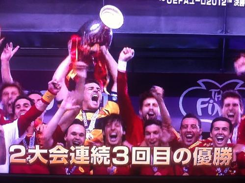 Felicitaciones:EURO 2012_d0038951_763989.jpg