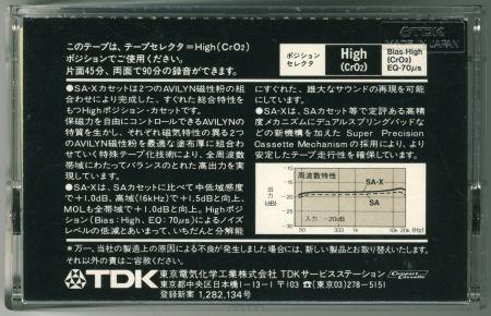TDK SA-X_f0232256_1055420.jpg