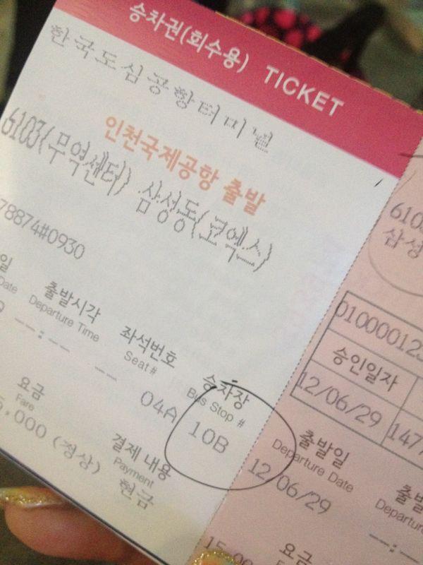 韓国☆_c0151965_1234343.jpg