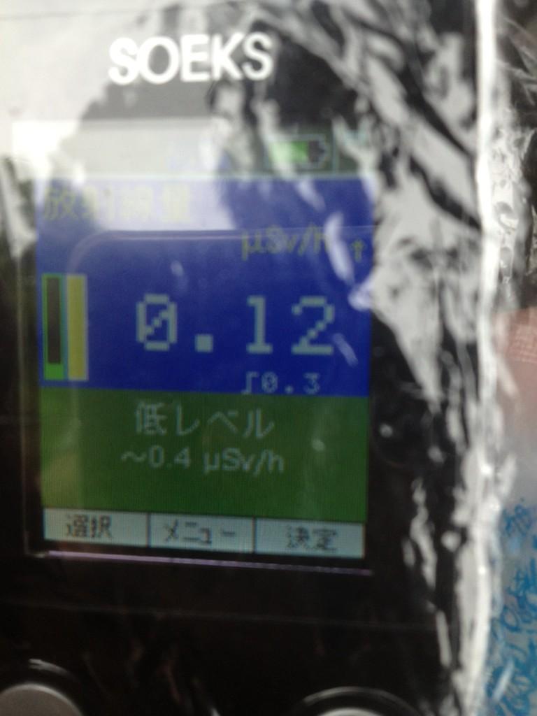 e0254765_17102952.jpg