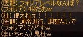 a0201367_1457471.jpg