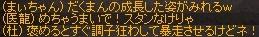a0201367_1515647.jpg