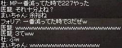 a0201367_15342286.jpg