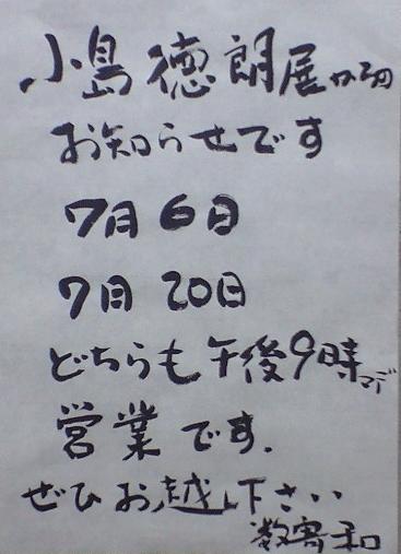 f0203477_17454380.jpg