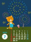 こまねこモバイルサイトにカレンダー付き待受を追加!_c0084780_15102225.jpg
