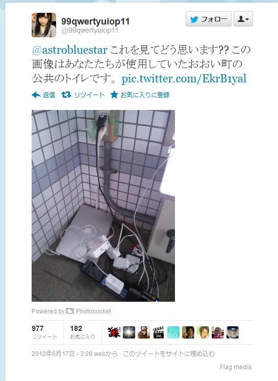 反原発デモ隊がひどい_d0044584_8154736.jpg