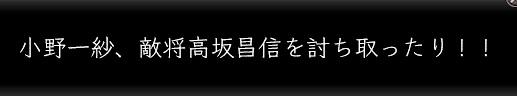 b0147890_0402166.jpg