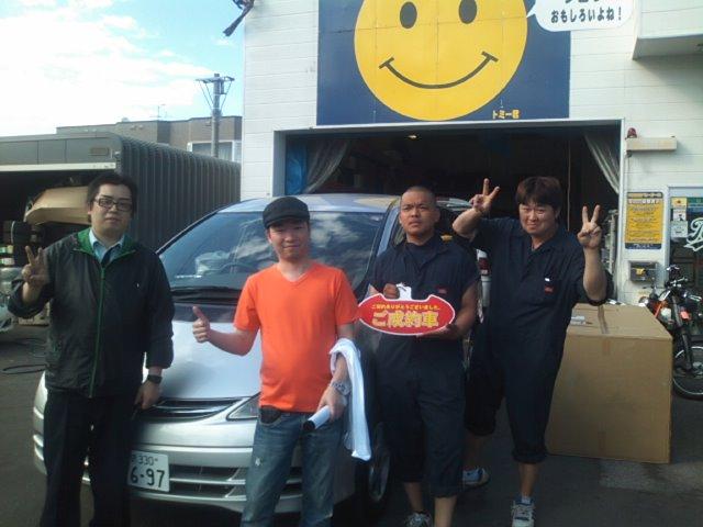 ランクルトミー札幌店(^o^) エスティマ納車です!_b0127002_155653100.jpg