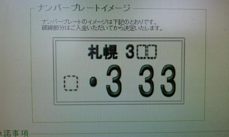 b0127002_20231130.jpg