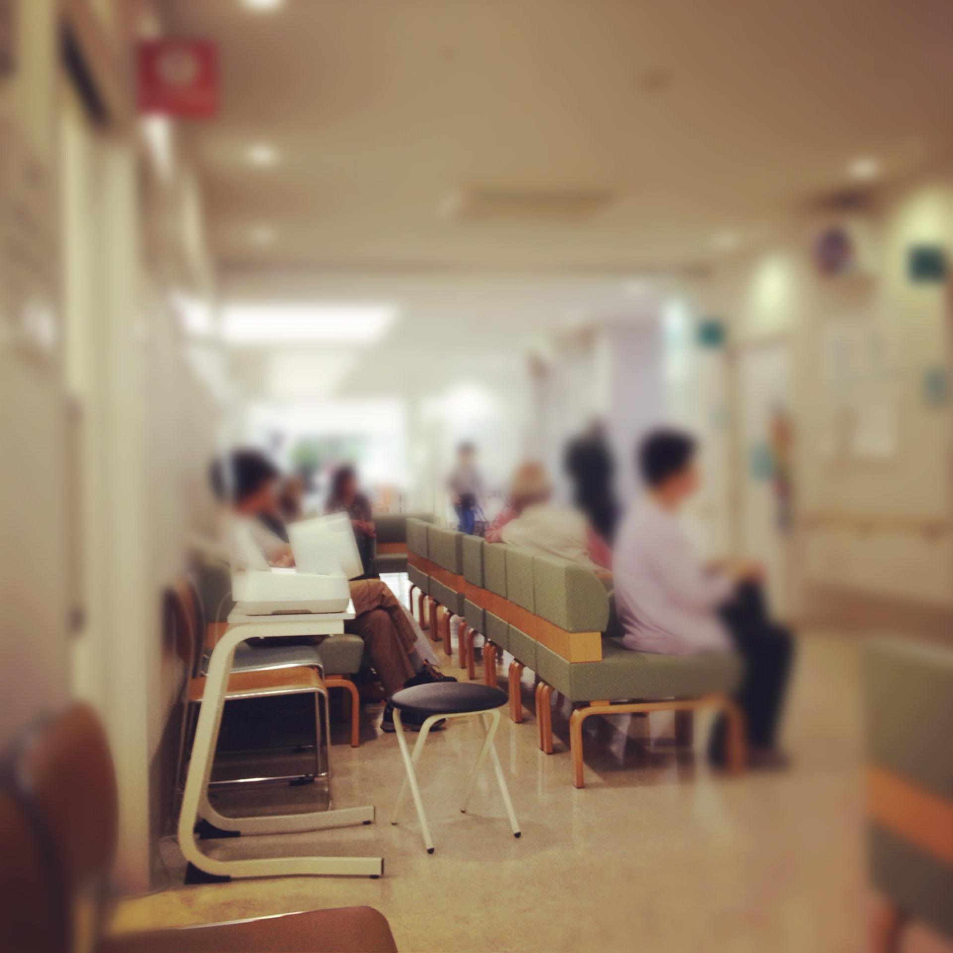 病院_d0081605_1728446.jpg