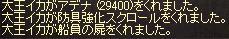 d0021312_420765.jpg