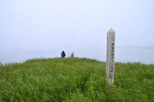 2012年7月3日(火): 根室へ[中標津町郷土館]_e0062415_20261544.jpg