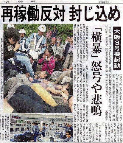 海外の「メディア」では~☆_a0125419_8562410.jpg