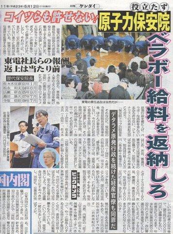 海外の「メディア」では~☆_a0125419_8573786.jpg