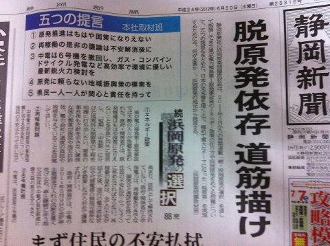 海外の「メディア」では~☆_a0125419_8581664.jpg