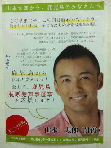 海外の「メディア」では~☆_a0125419_901421.jpg