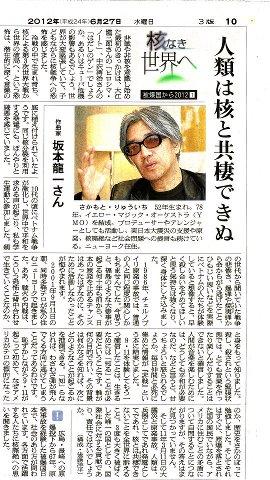 海外の「メディア」では~☆_a0125419_903126.jpg