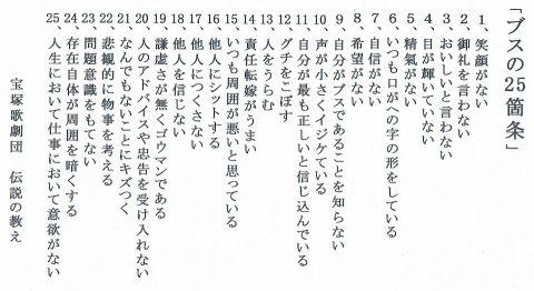 海外の「メディア」では~☆_a0125419_9115911.jpg