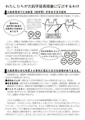 海外の「メディア」では~☆_a0125419_912113.jpg