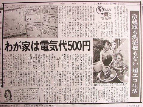 海外の「メディア」では~☆_a0125419_9125592.jpg