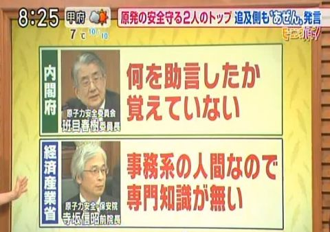 海外の「メディア」では~☆_a0125419_91995.jpg