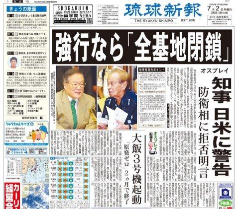 海外の「メディア」では~☆_a0125419_92137.jpg