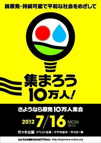 海外の「メディア」では~☆_a0125419_922911.jpg