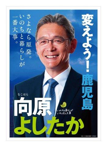 海外の「メディア」では~☆_a0125419_931125.jpg