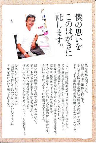 海外の「メディア」では~☆_a0125419_933525.jpg