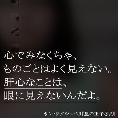 海外の「メディア」では~☆_a0125419_974628.jpg