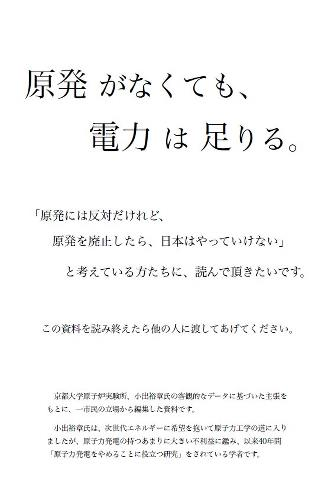 海外の「メディア」では~☆_a0125419_985627.jpg
