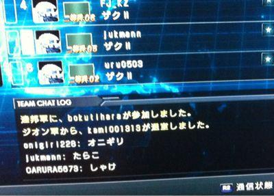 b0026822_0123521.jpg
