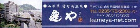 f0159629_1943585.jpg
