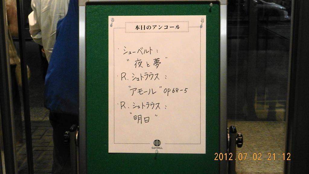 d0103632_024134.jpg