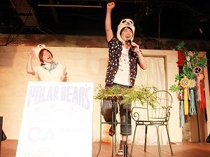 「しろくまカフェ トークショーinナムコ・ナンジャタウン」_e0025035_1121496.jpg