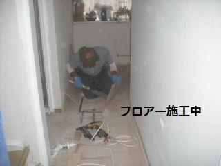 加速作業_f0031037_22271165.jpg