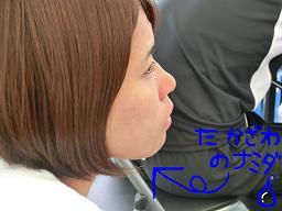 b0107442_050351.jpg
