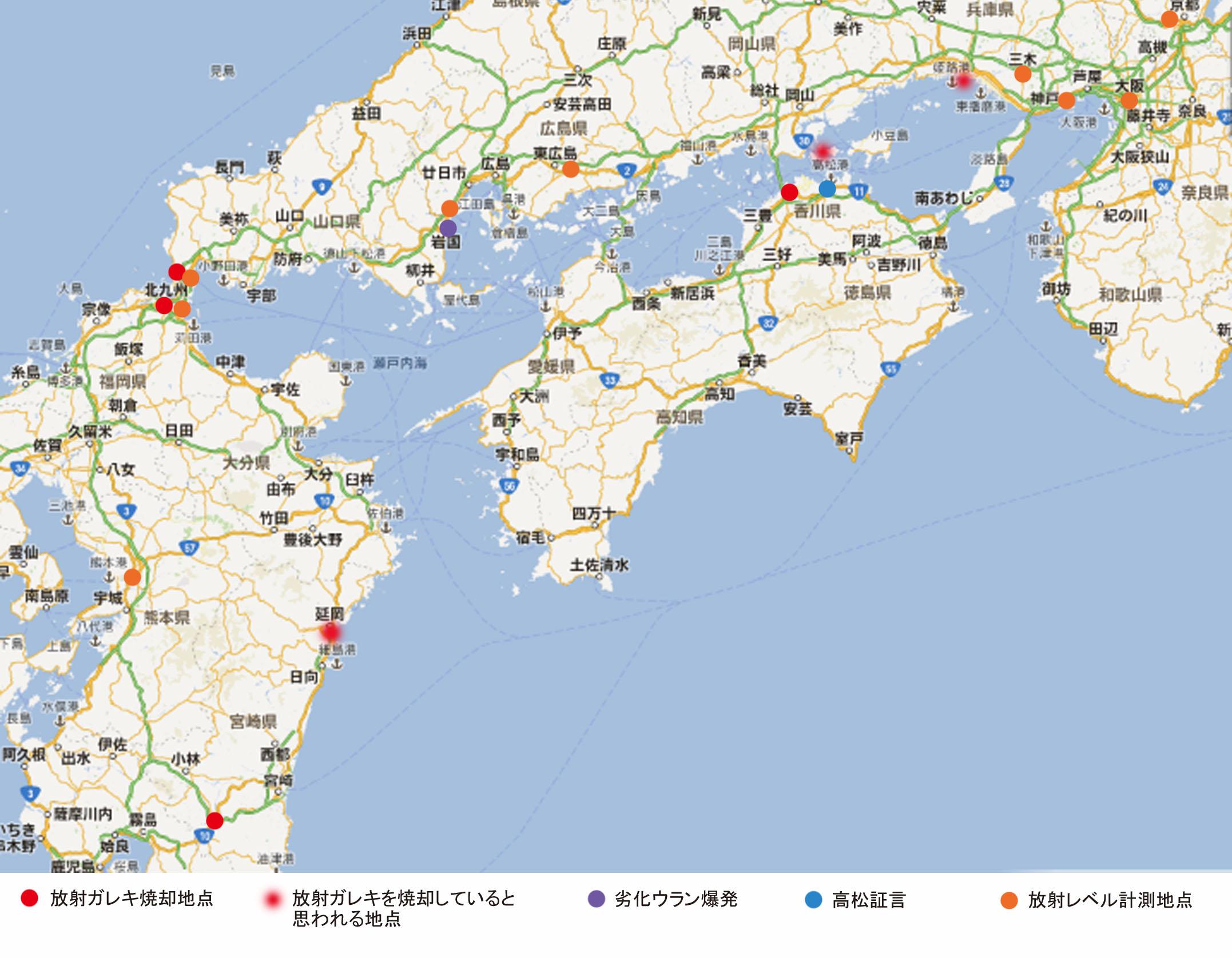 和炉 あうあう 陽動作戦の舞台となった北九州では受け入れ側が「 北九州市 」と云う自治体でしたが、地図にプロットした他の地域では企業の焼却炉が使われているようです。